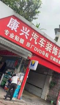 中江县 凯江镇 男 34岁 离婚