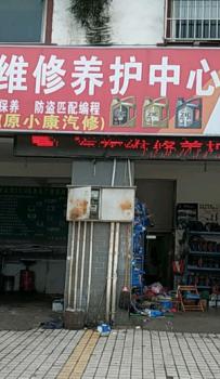 中江县 玉兴镇 女 24岁 未婚