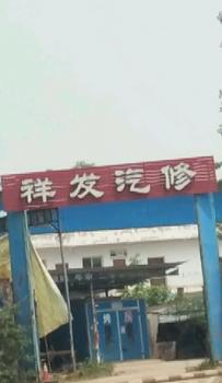中江县 永太镇 男 28岁 未婚