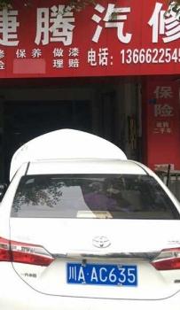 中江县 太安镇 男 26岁 未婚