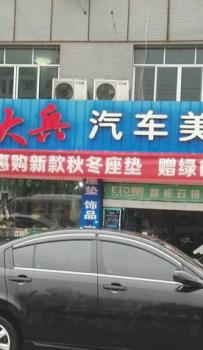 中江县 冯店镇 女 23岁 未婚