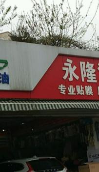 中江县 仓山镇 男 26岁
