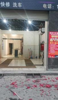 中江 逸新汽车装饰美容服务中心