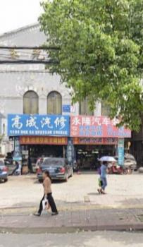 中江县 杰兴镇 女 24岁 未婚